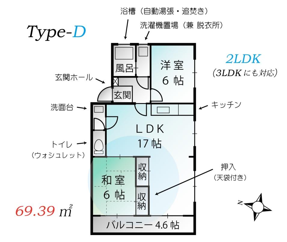 メゾン松原 間取りType-D